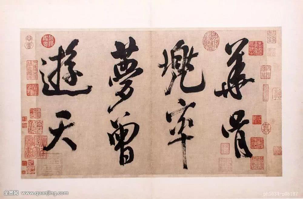 """文化 正文  黄庭坚是北宋着名文学家,诗人,书法家,宋代文坛着名""""江西图片"""