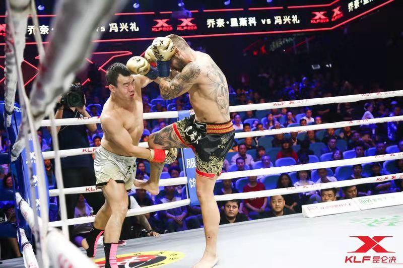 2018年10月14日昆仑决77 冯兴礼vs乔奈(Jonay Risco) [视频]