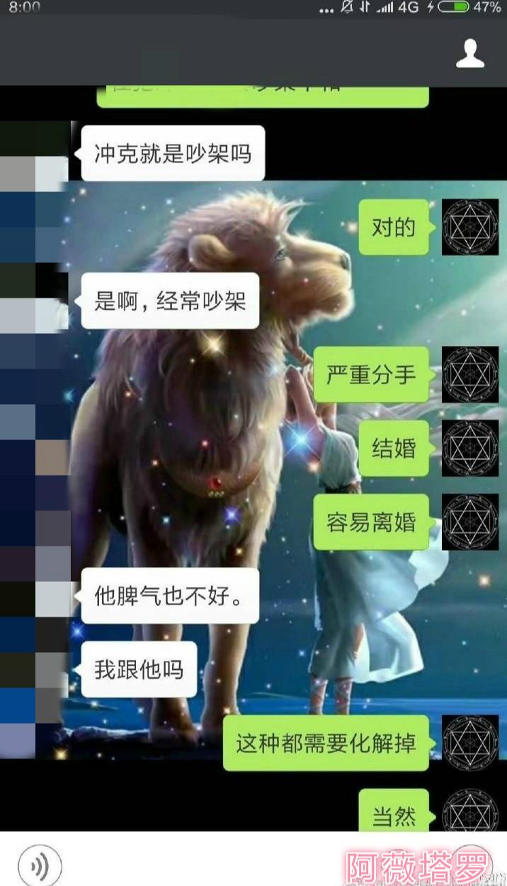 【推荐】阿薇塔罗一周星座运势10.15-10.21