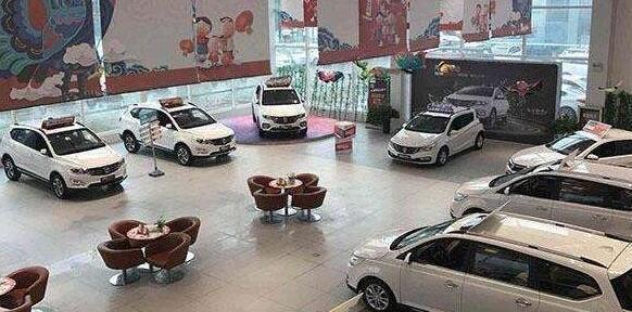 4S店员工说漏嘴:全款买车和按揭差别竟如此之大!车主:亏吃大了!