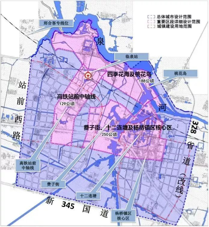 阜阳又一高铁站规划图曝光 快来看看长啥样