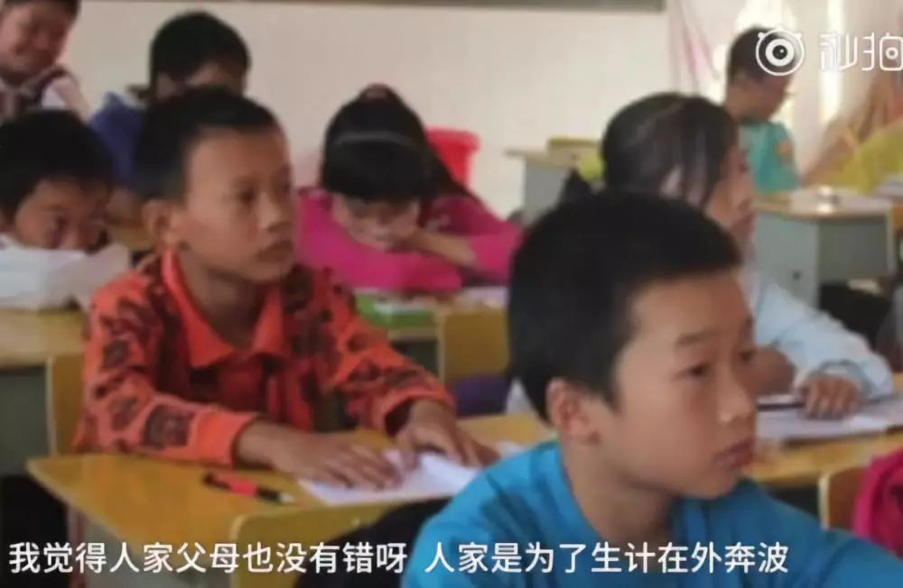家长没批改作业,老师在群里点名:将来孩子和你一样可悲|新闻日志