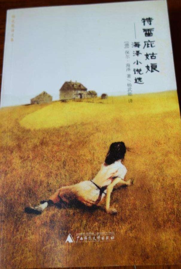这5本小说,展现给你爱情最纯粹、最震撼人心的一面