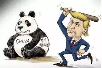 请收下这两份反面教材看清殖民主义遗老遗少如何颠倒黑白攻击中国