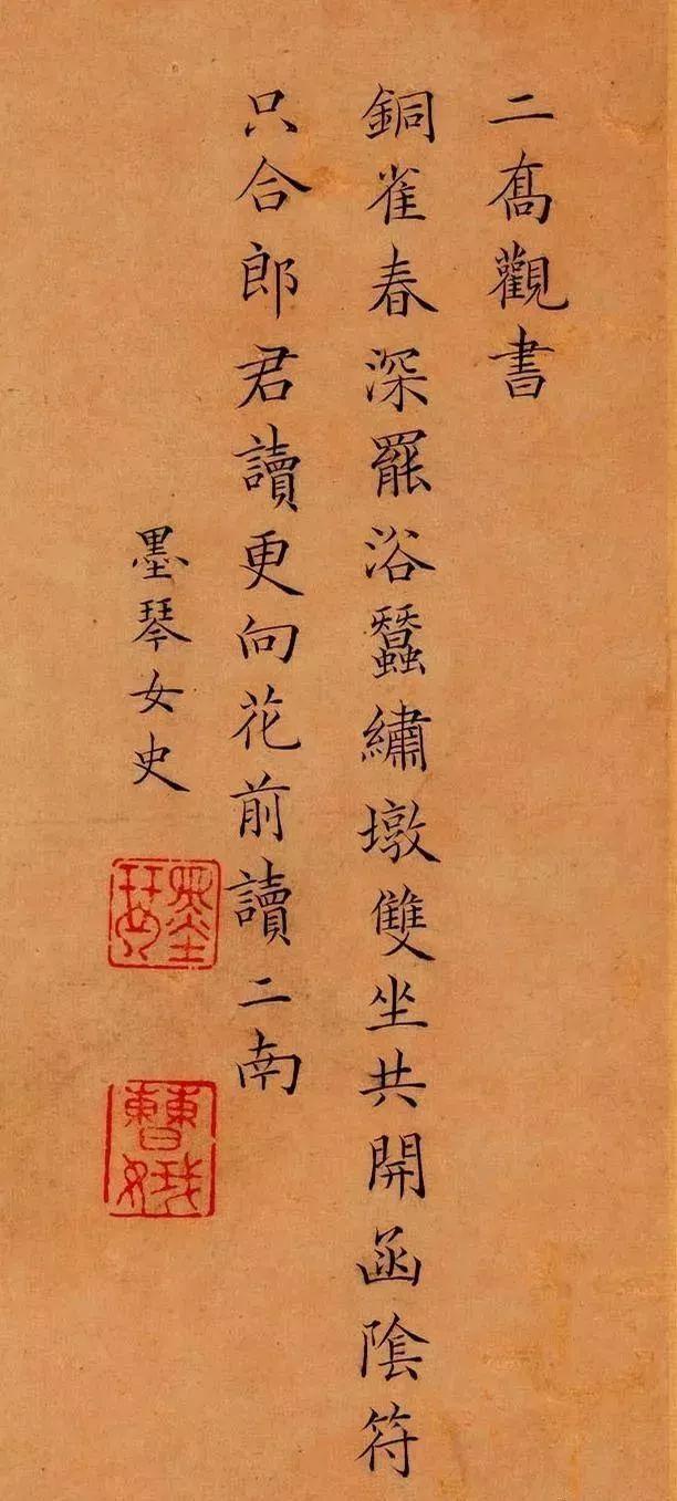 清朝女子书写小楷,想必是个美女