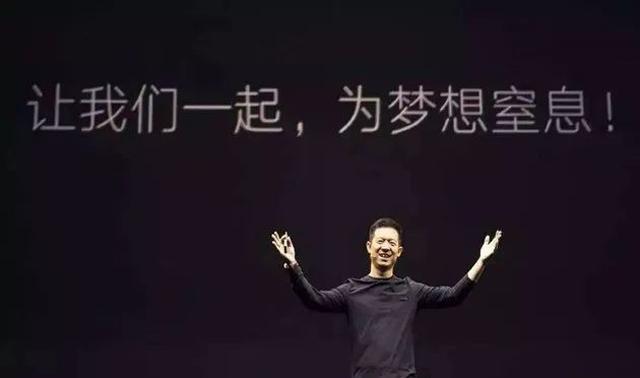 """花光55亿后,贾跃亭要撕毁恒大合作,真是""""老赖""""本性难移吗?"""