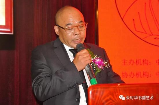 弘扬朱子国学 助力民企发展――中国朱子国学大讲堂在京举办