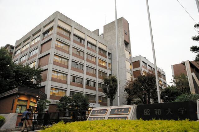 日本昭和大学向公众道歉承认入学考试存在操纵考生分数行为