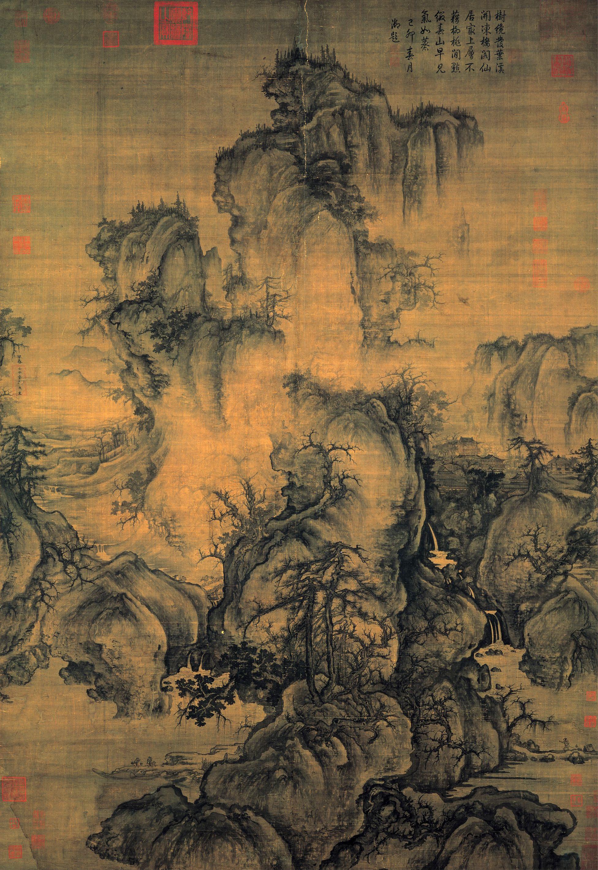 绘画技法 中国山水画皴法