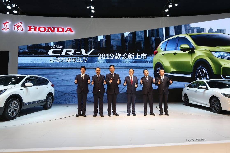2019款CR-V 焕新上市 全面升级成就行业标杆