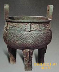 看看古代青铜食器长什么样