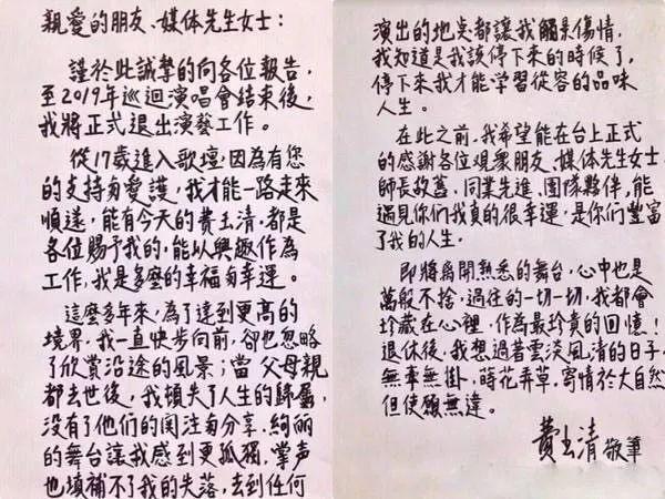 费玉清宣布退出娱乐圈!原因让人心酸:失去了人生的归属,舞台让我更孤独……