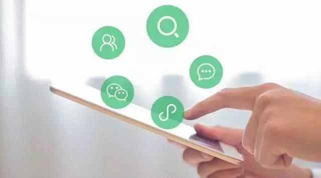 鲸微网络告诉你:微信电商小程序如何助力传统微商转型升级?