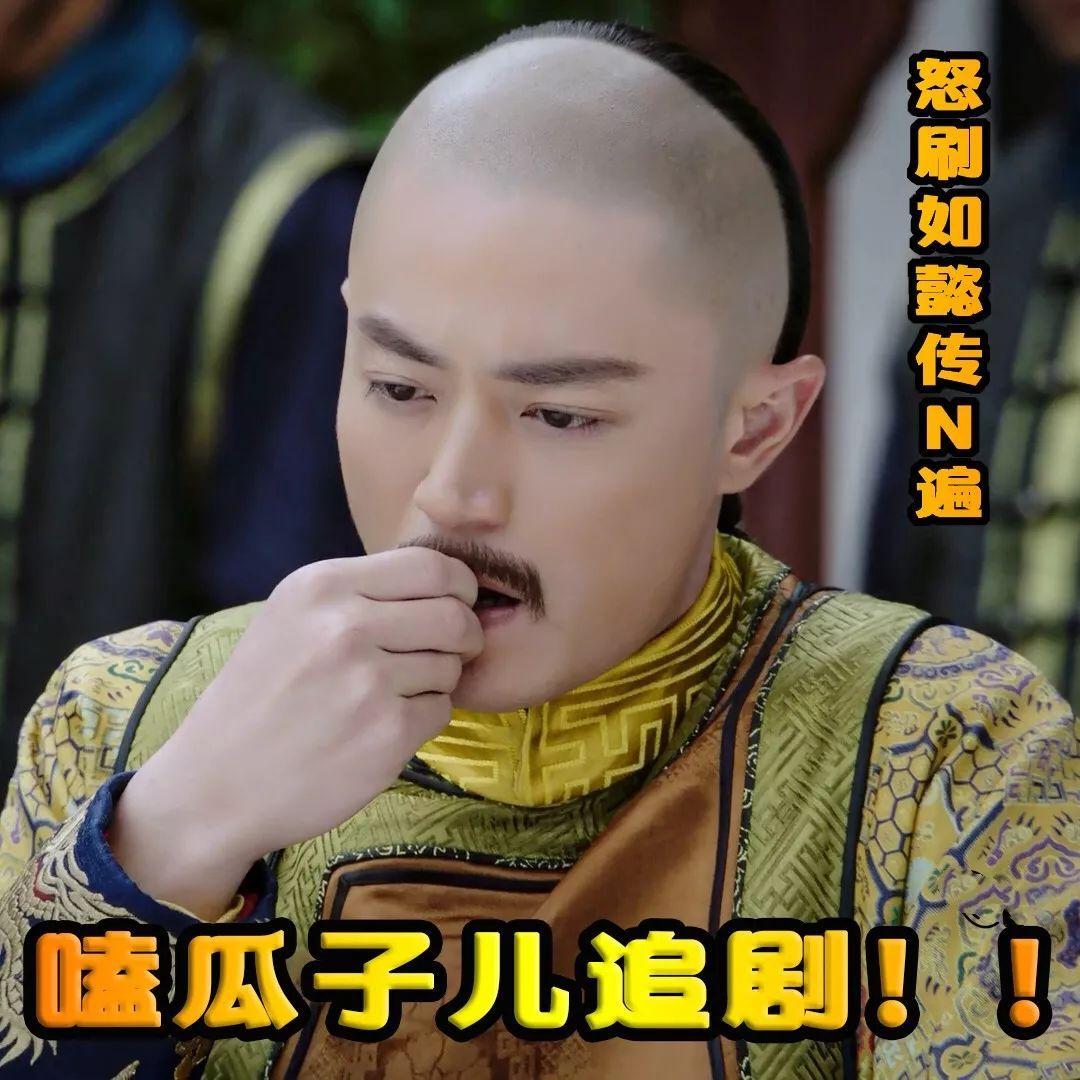 """""""宫斗""""用韩语怎么说?"""
