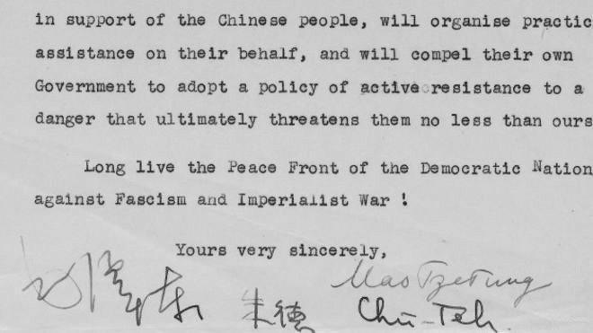 毛泽东的一封英文书信拍卖了60.5万英镑(组图)图片