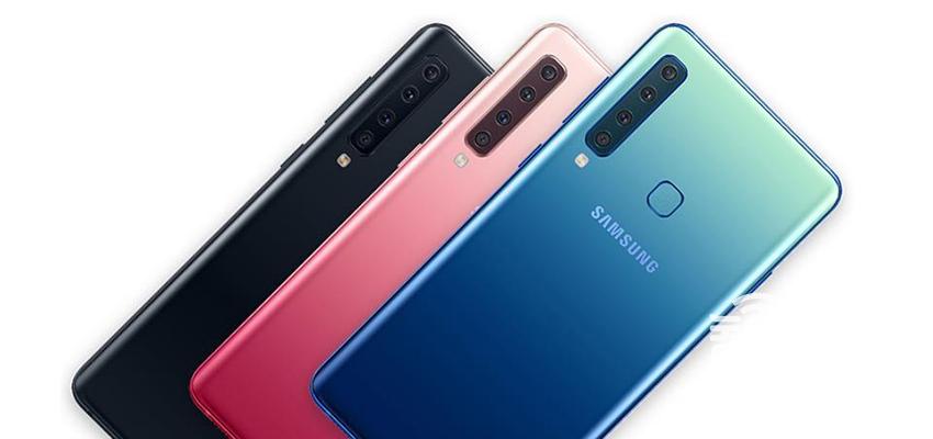 全球首个带四个后置摄相头的手机三星Galaxy A9发布 由AI拍摄系统自主完成