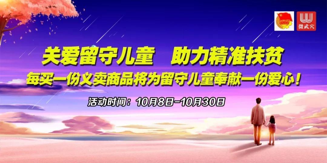 2021黄冈各县gdp_黄冈七县地图全图(2)