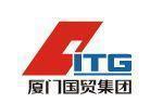 厦门国贸集团监测快讯(9.15~10.15期间敏感信息)