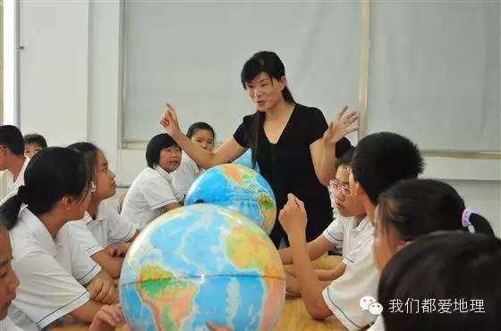 地理教师为什么要多读书