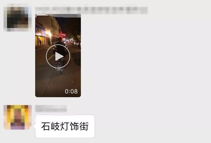 """抓到了!开电动车伸脚逼停公交车的""""炫技男""""今天被中山交警抓获!"""