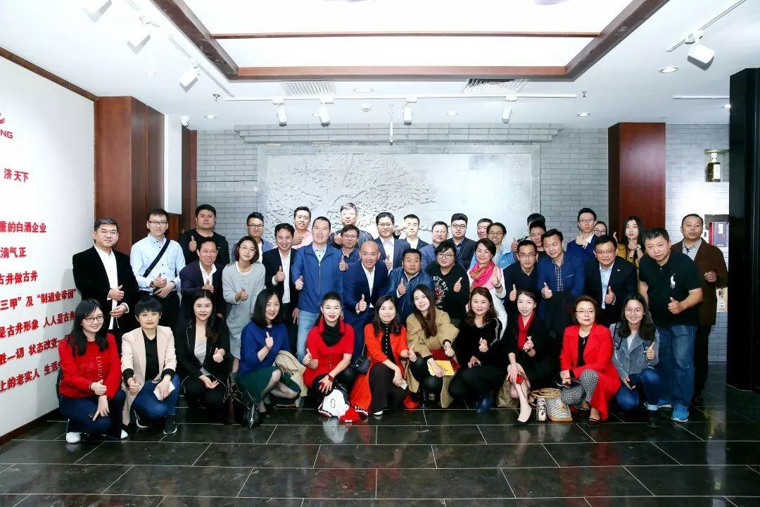 2018名校校友邮轮嘉年华第四次线下沙龙在北京圆满举行!