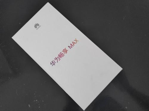 华为畅享MAX今日发布,7.12英寸珍珠屏+杜比音效畅享娱乐生活新方式