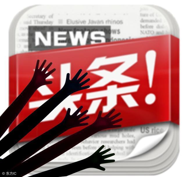 自媒体人必备的62个自媒体平台,你知道多少?