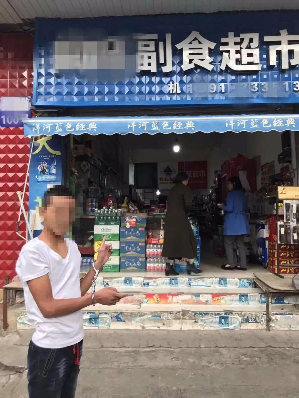 可恶!大理3名男子超市买东西借微信支付名义,未支付便撒腿就跑!