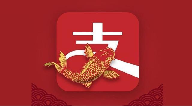 网麦传媒:国庆节最火的营销事件——中国锦鲤
