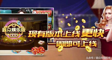 http://www.umeiwen.com/youxi/1495914.html