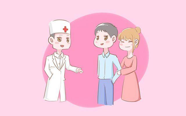 孕期能夠同房嗎?醫生:可以,但要符合這3個要求