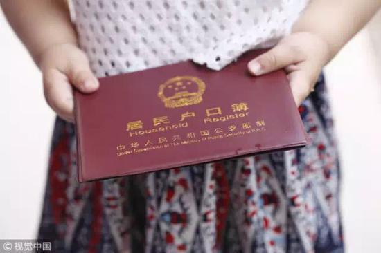 北京积分落户名单 今年本市确定的积分落户规模为6000人