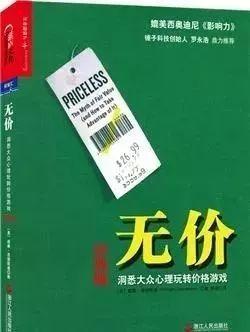 北大清华联袂推荐:必读的30本经典书籍