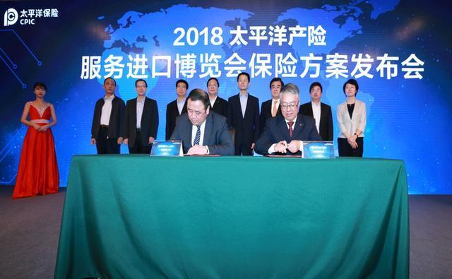 中国太保全力以赴 财产保险服务让进口博览会更圆满