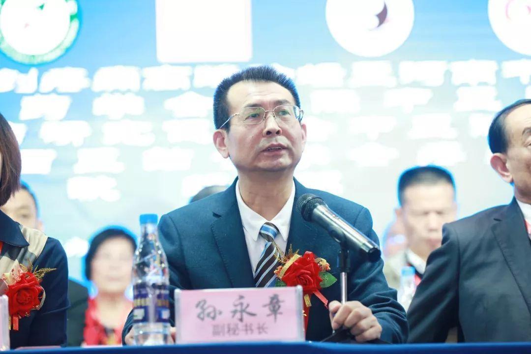 国际中医微创疼痛高峰论坛隆重召开,27个国家千人大会名家云集郑州!