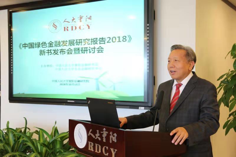 吳曉求:金融改革的方向不搞清楚,救市是沒有用的