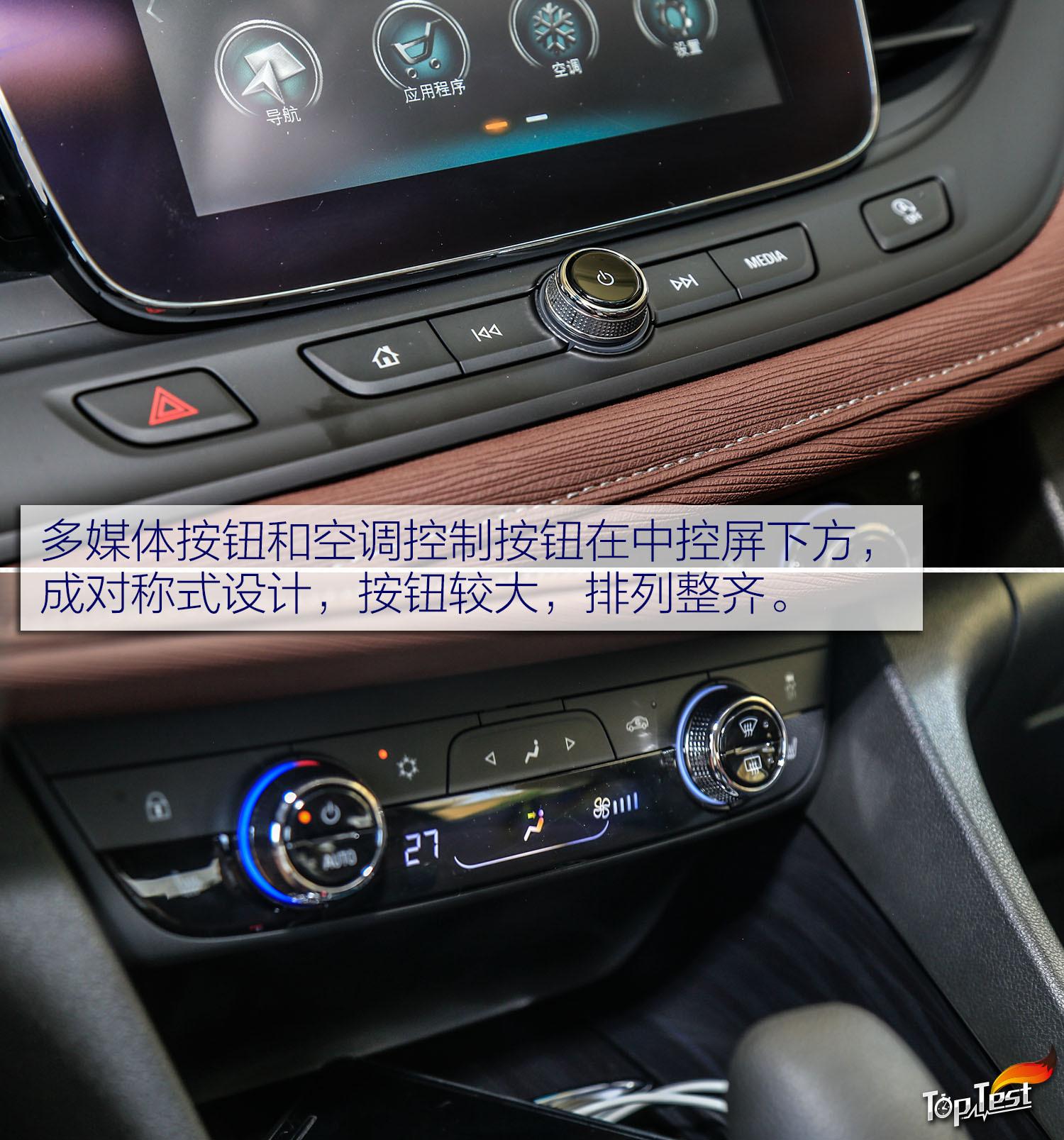 进一步细分市场试驾2019款别克GL618T5座互联豪华型_北京pk赛车开