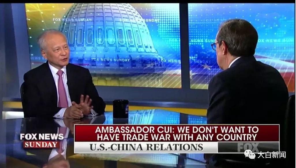 """这位主播和中国驻美大使""""唇枪舌战"""",其父曾与邓小平谈笑风生"""