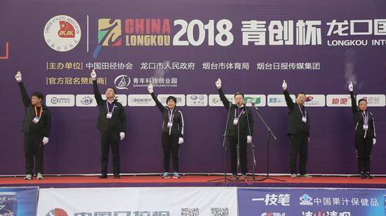 """2018""""青创杯""""龙口国际马拉松圆满举行超万人起跑"""