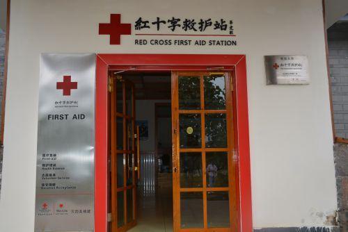 与时间赛跑 与生命接力 玉龙雪山游客医疗急救中心为游客安全续航