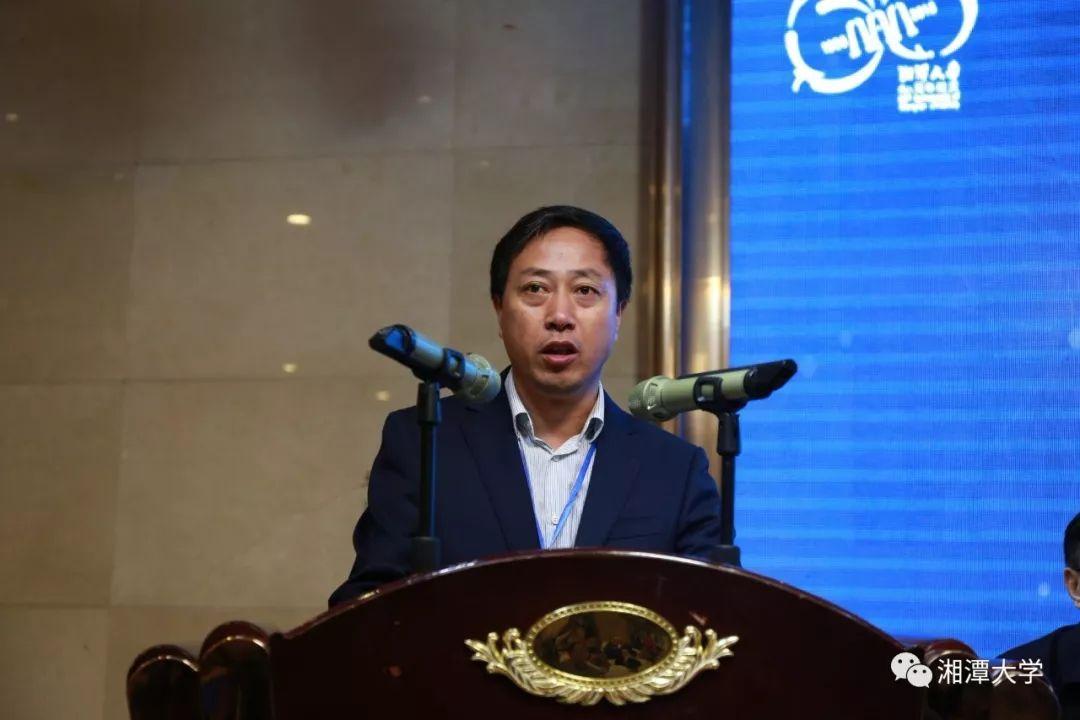 400名专家学者汇聚湘潭 研讨工程安全防灾减灾新理念新技术