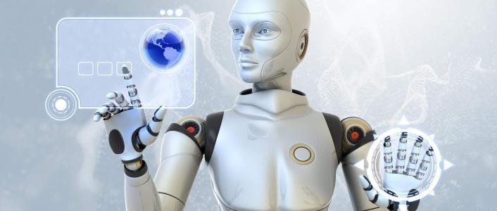 人工智能培训机构怎么样?