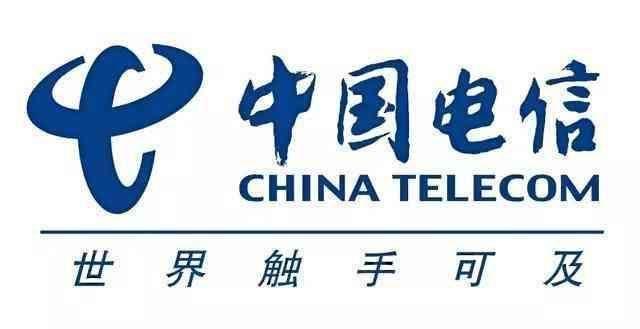 """中国电信打出""""炸王套餐"""",电信用户:真的有那么好么!"""