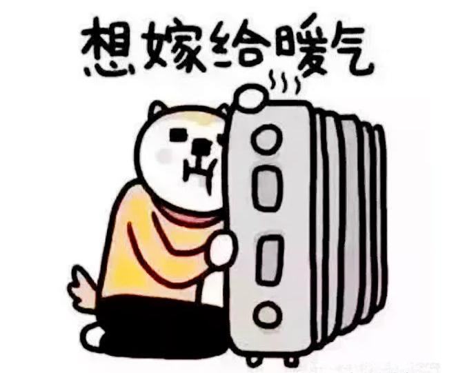 怎么选暖气片和冬天更配?_通博tbet88散热器
