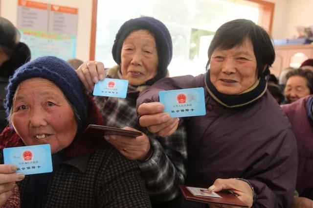 社保基金压力大,国企来养老?