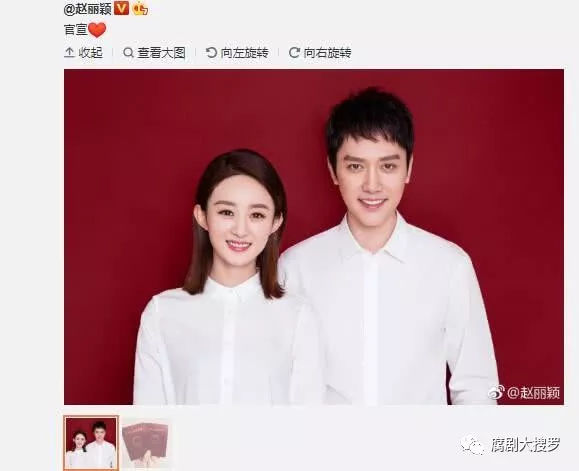 赵丽颖和冯绍峰结婚了?微博炸了,微信朋友圈也炸了,为什么我这个80后没感
