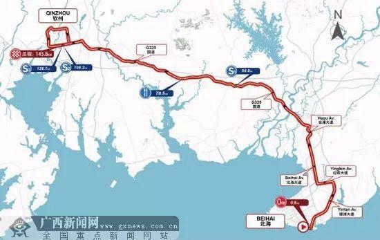 2018环广西公路自行车世界巡回赛即将开赛!