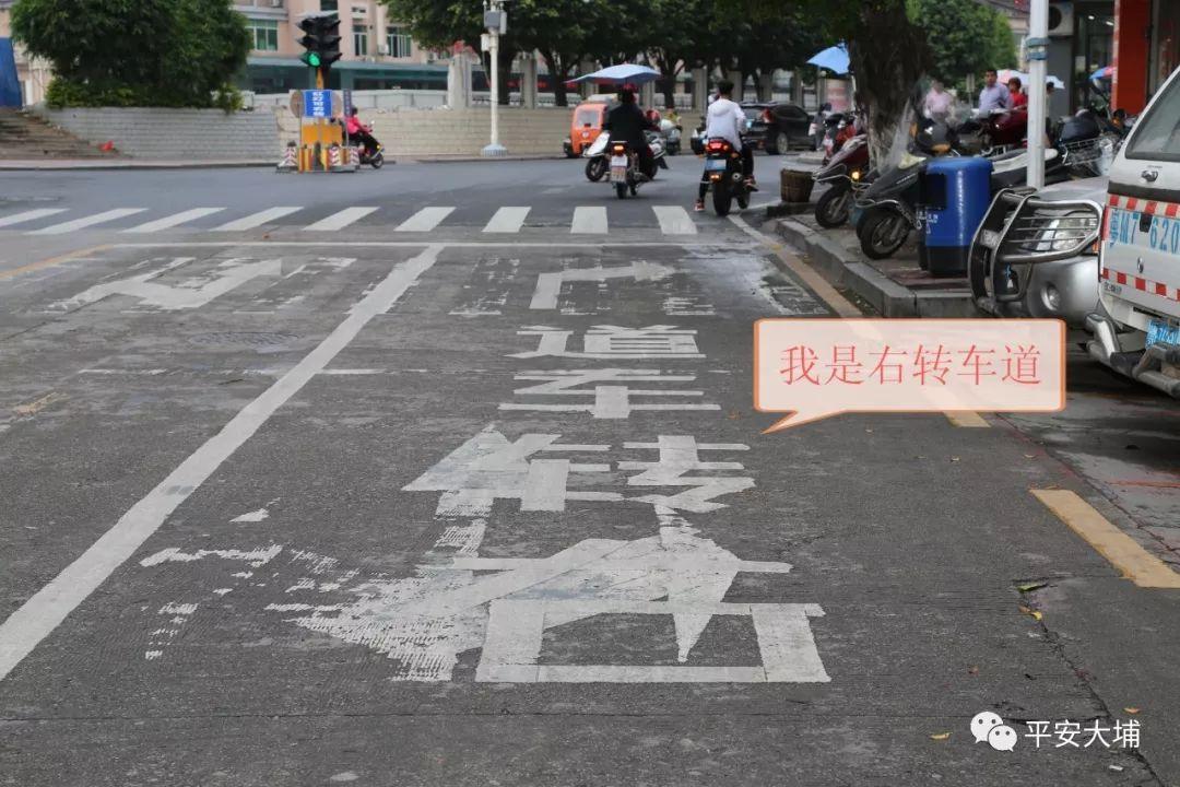 大埔人民医院的红绿灯路口,这么走就对了!