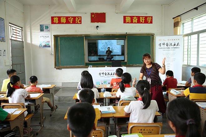 """中国平安""""两课堂""""下乡,智慧教育破局师资困境"""