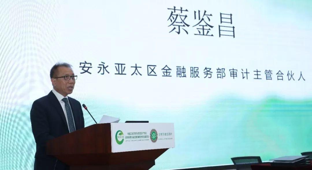 """""""环交所是经北京市人民政府批准设立的特许经营实体"""